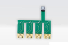 T2001-T2004 cartridge chip, T2001-T2004 auto reset chip, T2001-T2004 ARC chip