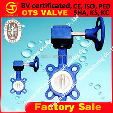 BV-SY-126 aluminium handle or gear wafer end or grooved end OTS butterfly valve