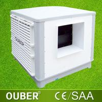 Best industrial centrifugal evaporative air cooler long air duct use desert swamp cooler