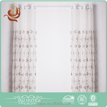 Upholstery curtain Modern Wholesale day and night curtain