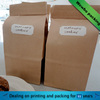 wholesale kraft paper bag for cookies