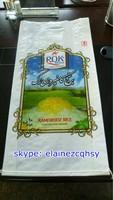 50kg 40kg 20kg 15kg 10kg 5kg flour,rice,feed woven polypropylene packing bag/sack with handle