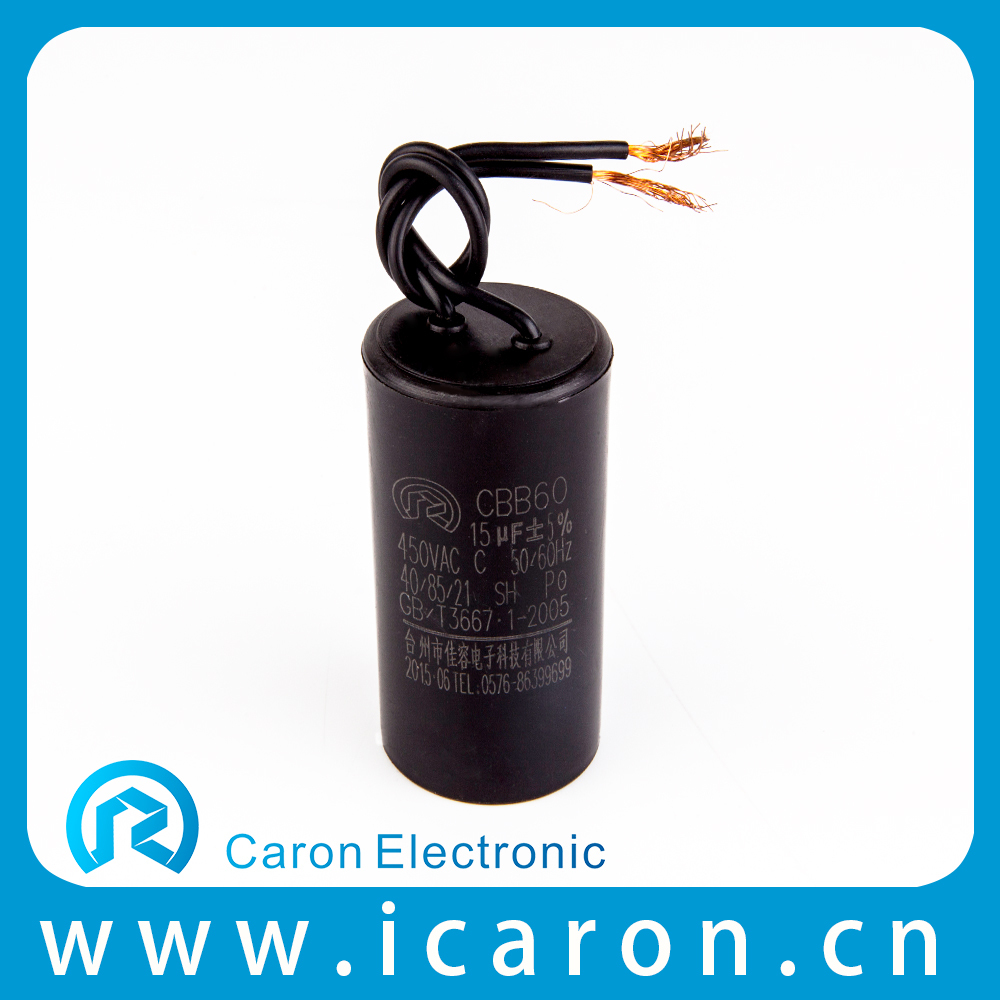 Motor run capacitor as well 1 5kw MY electric motor for pool pump high efficency also High Performance 80uf 250v Ac Capacitor 60288778650 also China AC Motor Capacitor also Electronic  ponents In Car Audio. on motor capacitors suppliers