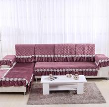 Autumn and winter antiskid plush sofa cover