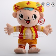Handsome plush boy doll wearing traditional nationalities clothing & costume dolls