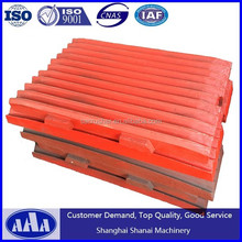Jaw crusher lining plates,jaw crusher lining boards,jaw crusher liners