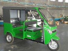 3 wheel electric car