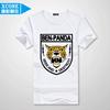 xc50-40 t-shirt printing wholesale and custom Silk screen high quality basic tshirt