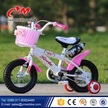China baby cycle/ kid bike /children bicycle manufacture