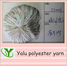fancy yarns acrylic and polyester yarn