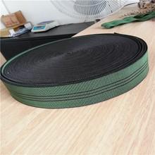 accesorios para muebles sofá de cuerda elástica