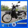 Useful New Style cub motorcycle racing
