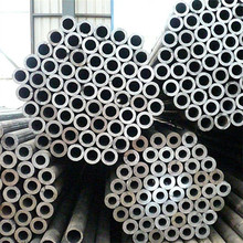 "best price 1"" inch DIN 1626 St42-2 black seamless steel pipe"