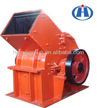 2012 hot sale high efficiency hammer crusher for crushing stone