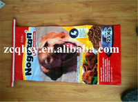 pp woven chicken feed and poultry/animal/horse feed sacks or bags