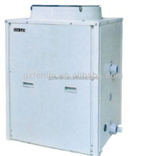 LCSPS-160 Compact plastic cabinet Swimming pool heat pump