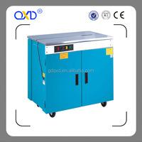 china manufacturers best quality cord strap machine