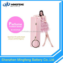 2600mAh perfume power bank, rechargeable li-ion battery backup power banks with key chain