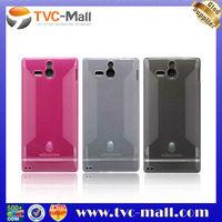 Nillkin Rainbow Soft TPU Gel Case for Sony Xperia U ST25i Case Cover