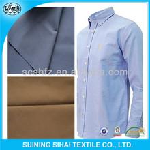organic cotton percale poplin fabric