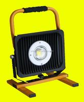 70W COB LED Floodlight With Yellow Bracket