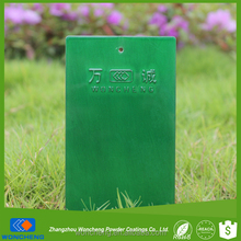 High Quality Cheap Custom Green Epoxy Polyester Clear Coat