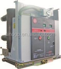 Indoor high voltage vacuum circuit breaker ZN63 (VS1) TYPE for KYN28/KYN96/etc met for internet stardard and GB