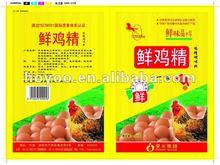 HALAL chicken granulated flavor essence