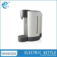Innovative Home Appliances 2L 2 Second Plastic Instant Water Kettle