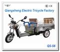 2014 nuevo modelo costo- efectiva triciclo de carga eléctrica