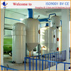 /product-gs/highj-quality-sunflower-oil-mills-60233410112.html