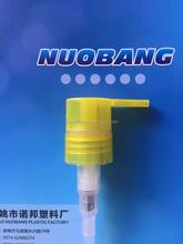 hot sale new product plastic lotion pump hand wash dispenser