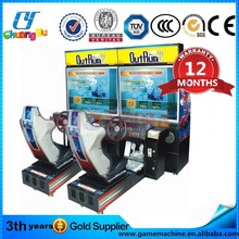 "CY-RM19-8 52"" Projector outrun arcade car racing games online arcade games car arcade car racing"