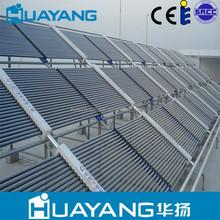 Solar keymark certified evacuated tube heat pipe solar collector
