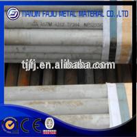 stainless steel seamless tube 304 321 316