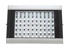 Bridgelux Indoor LED Flood Light 60 Watt LED Flood Light