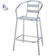 high leg unfold aluminum bar chair GXC-011