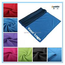 Cooling towel,beach towel,double side color