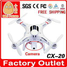 2014 GPS professional Quadcopter CX20 AUTO-Pathfinder parrot drones for aerial photography RC Quad Copter VS DJI Phantom