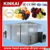80C hot air circulating Industrial vegetable dehydrator/ industrial fruit dehydrator