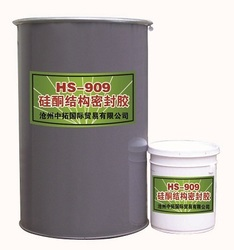 Two parts Neutral Silicone Sealant for Insulating Glass
