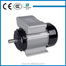 YL Series Single Phase Electric Sweeping Machine Induction Motor