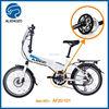 2015 electric folding bicycle kit rechargeable motor bike, moto electrica , accesorios bicicletas
