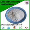 Lead salt heat stabilizer - Hongyuan chemical
