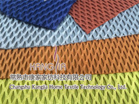 polyester 3d spacer mesh fabric price kg