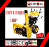 CNST1101QE2 with Loncin Engine 11HP Gasoline Snow Blower