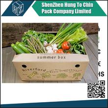 Vegetable carry box,vegetable paper box,corrugated vegetable carton box