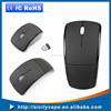 Business gift 2.4g wireless foldable mouse with custom logo