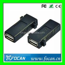 ROHS Certification Nickel plated USB2.0 AF to AF adapter