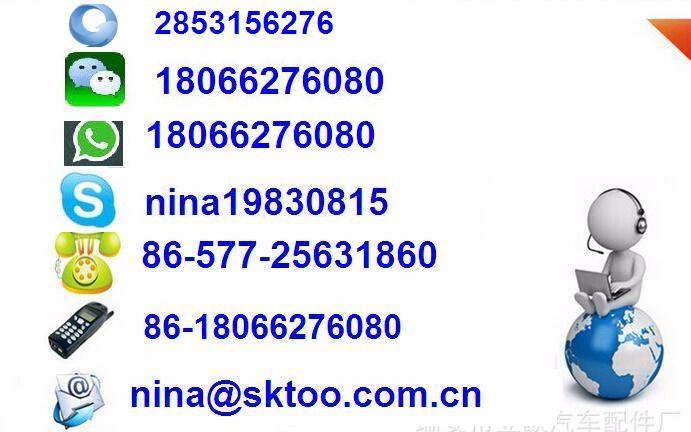nina's  contact information.jpg